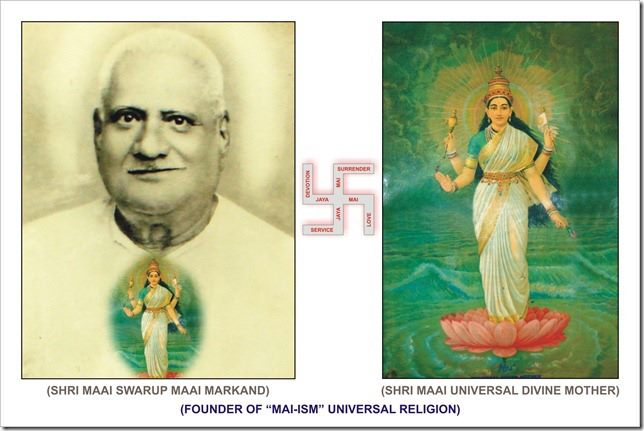 UNIVERSAL MOTHER'S MESSAGE By Mai Swarup MaiMarkand
