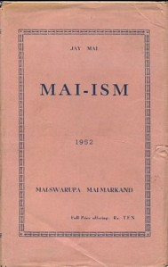 MAI-ISM