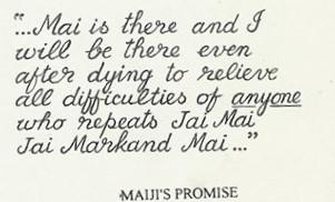The great Mantra Jai Mai Jai MarkandMai