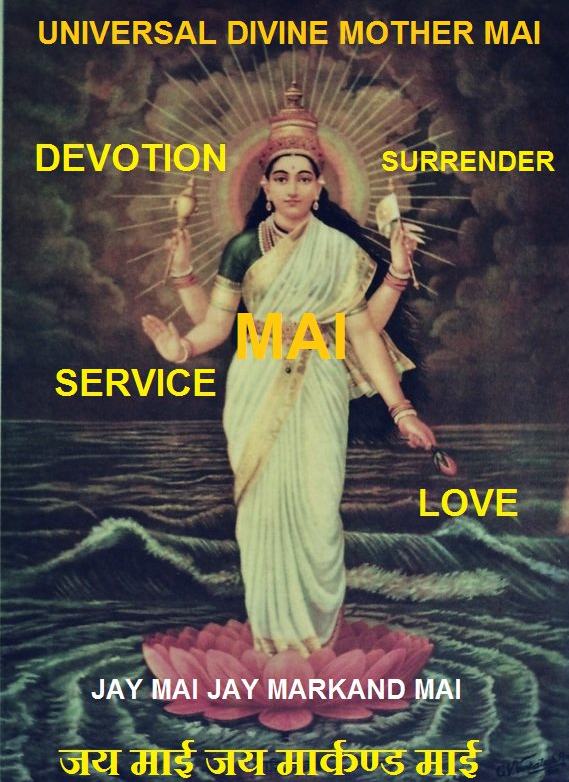 Message dictated by Mai to Her devotee in 1949